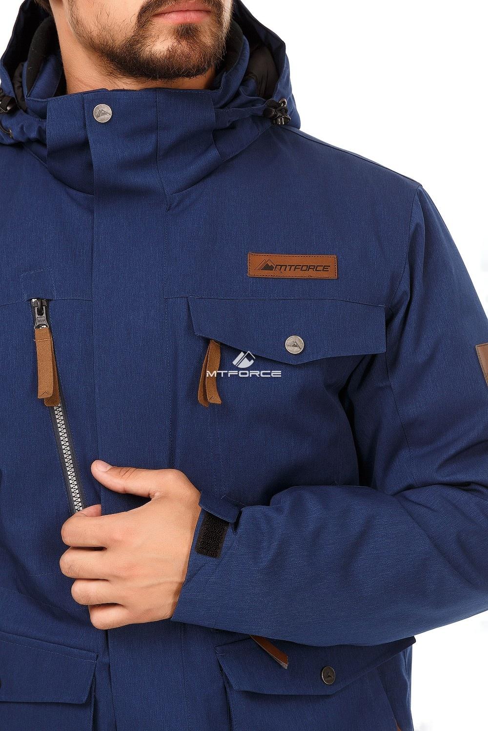 44cb6b86 Купить Куртка мужская осень весна темно-синего цвета 1742TS. ДРУГИЕ ЦВЕТА  ЭТОГО ТОВАРА