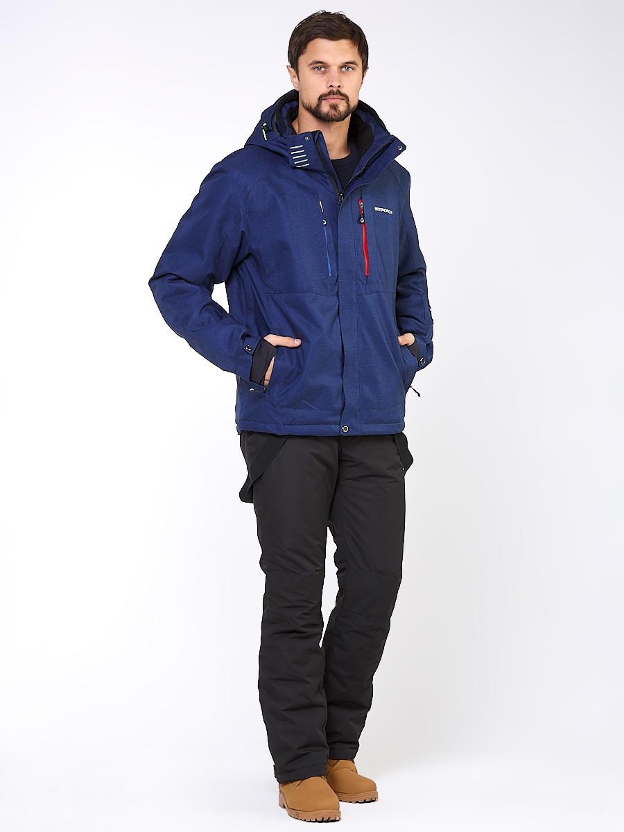 Купить Мужской зимний горнолыжный костюм темно-синего цвета 01947TS