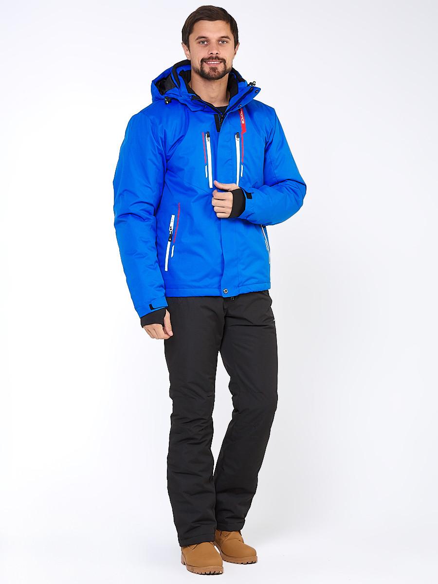 Купить Мужской зимний горнолыжный костюм голубого цвета 01966Gl