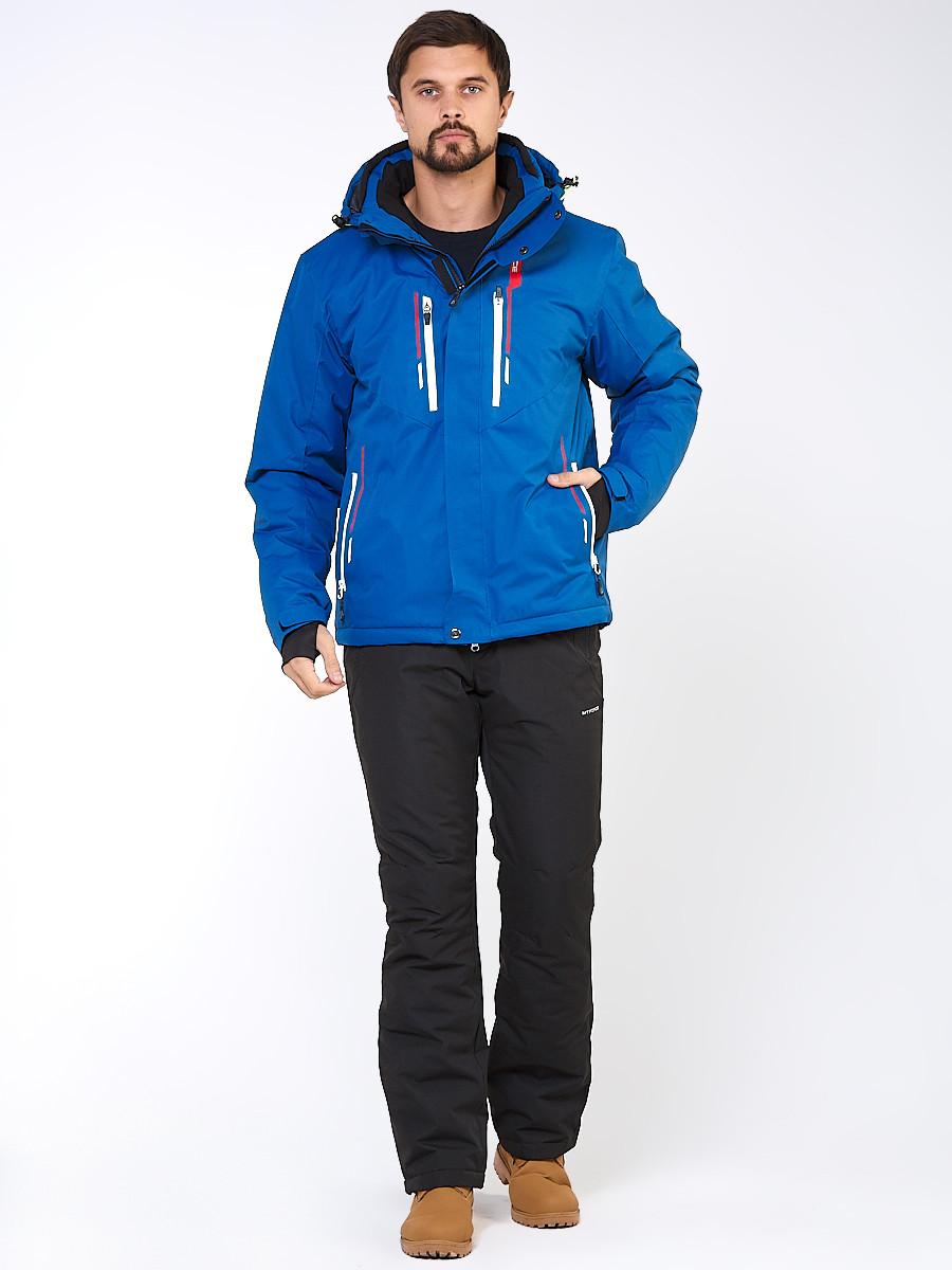 Купить Мужской зимний горнолыжный костюм синего цвета 01966S