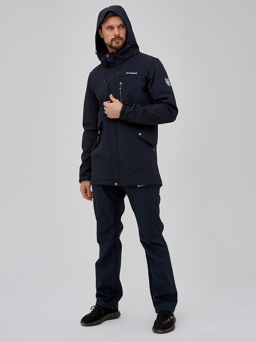 Купить Спортивный костюм мужской softshell голубого цвета 02018TS