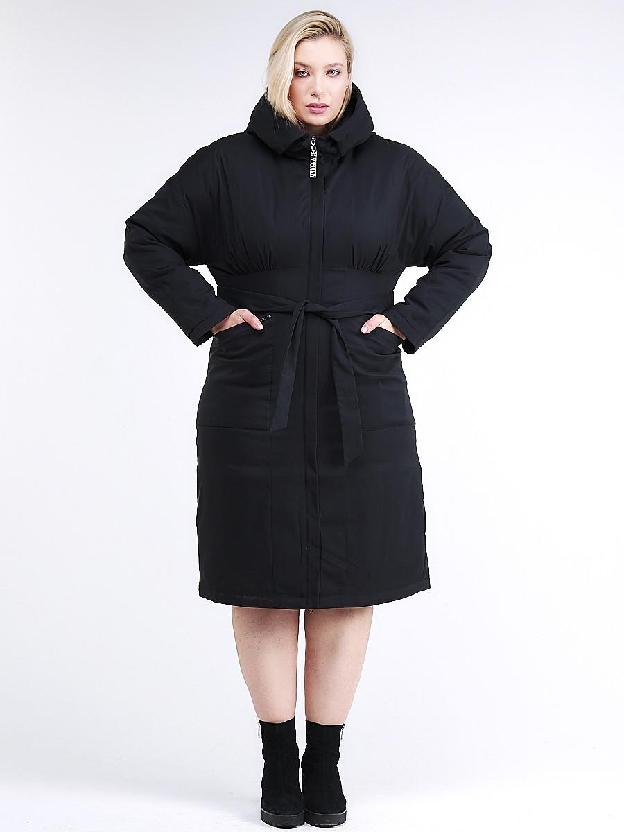 Купить Куртка зимняя женская классическая черного цвета 110-905_701Ch