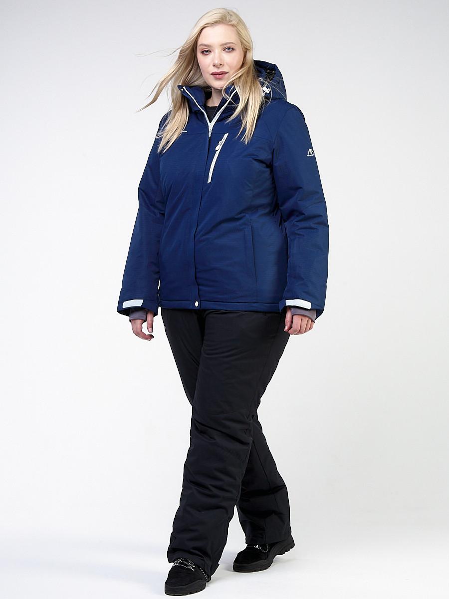 Купить Костюм горнолыжный женский большого размера темно-синего цвета 011982TS