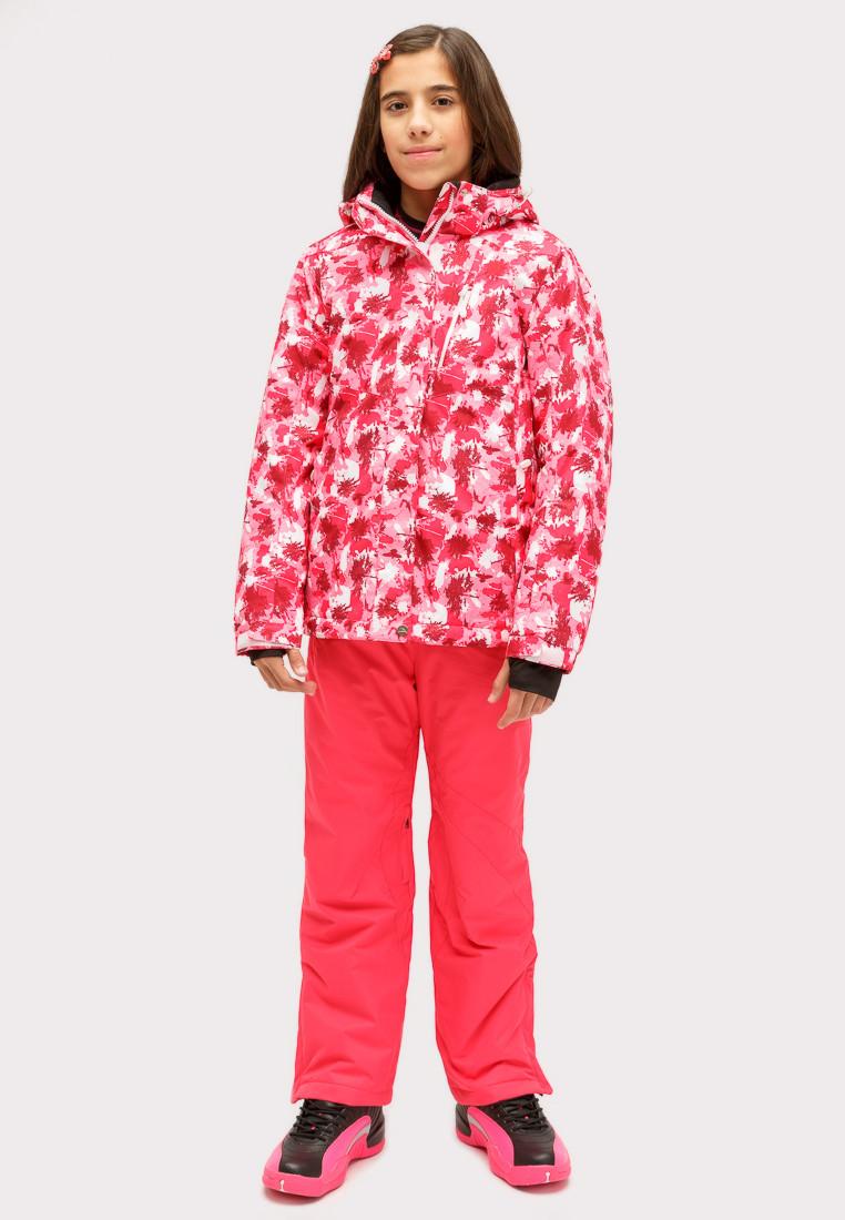 Купить Костюм горнолыжный для девочки розового цвета 01773R