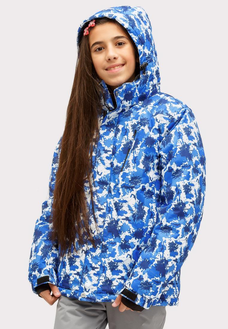 Купить Куртка горнолыжная подростковая для девочки синего цвета 1773S