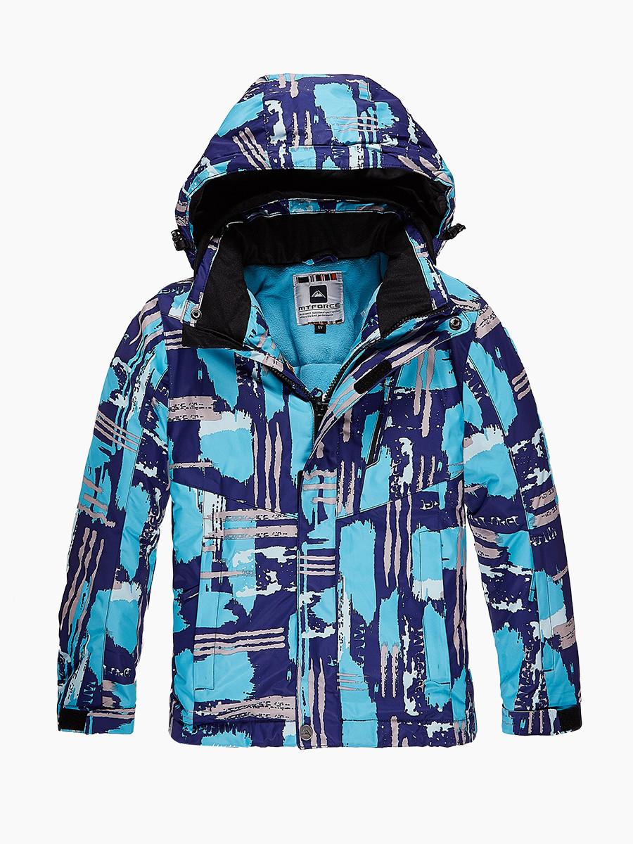 Купить Куртка горнолыжная подростковая для девочки голубого цвета 1773Gl