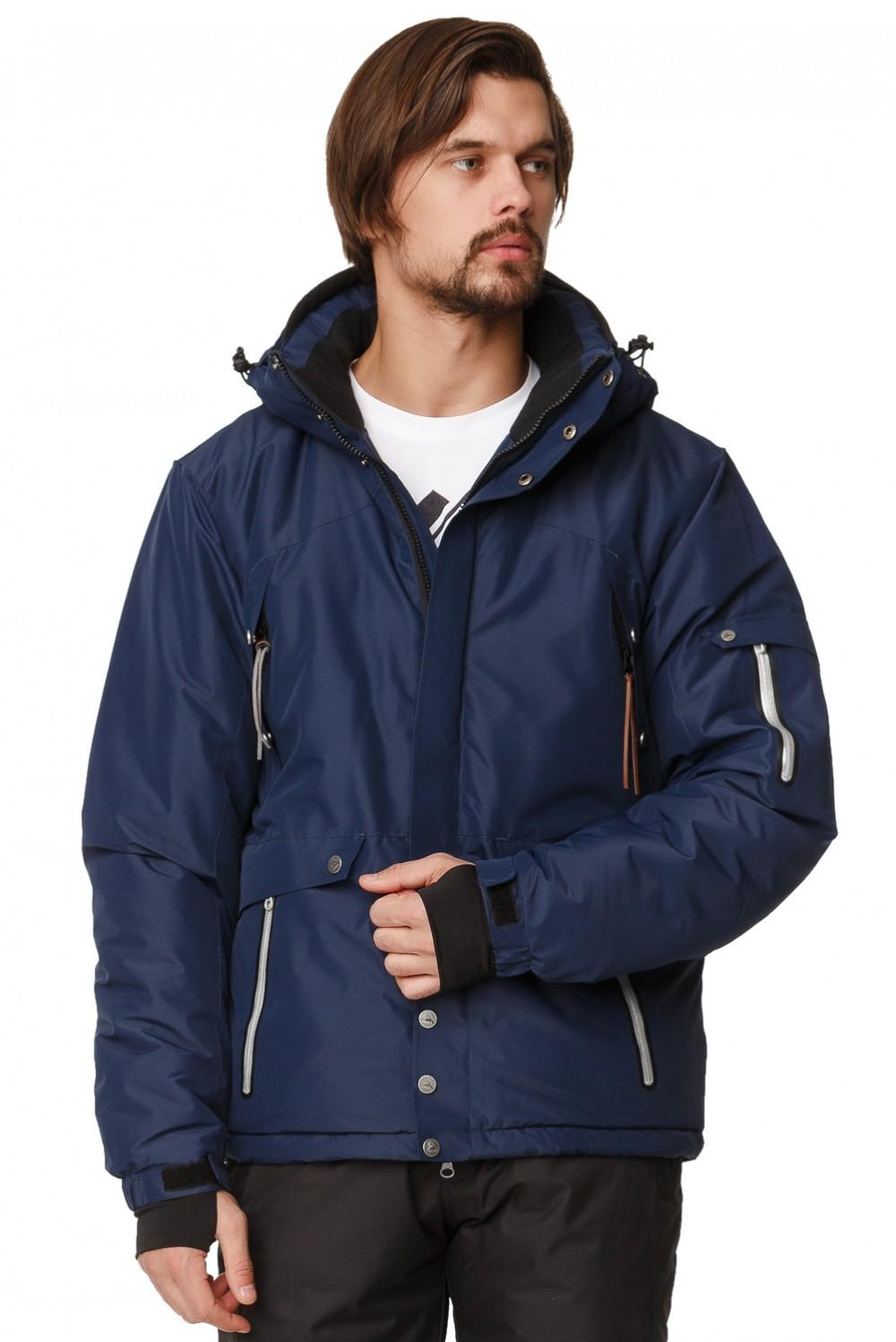Купить Куртка горнолыжная мужская темно-синего цвета 1788TS