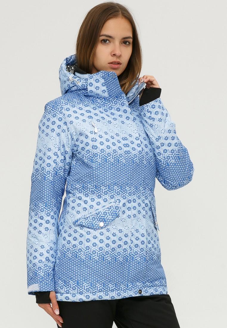 Купить Куртка горнолыжная женская голубого цвета 1810Gl