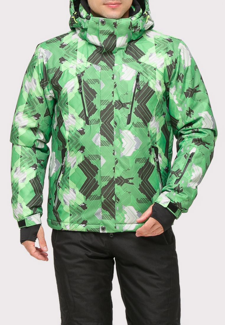 Купить Куртка горнолыжная мужская зеленого цвета 18108Z