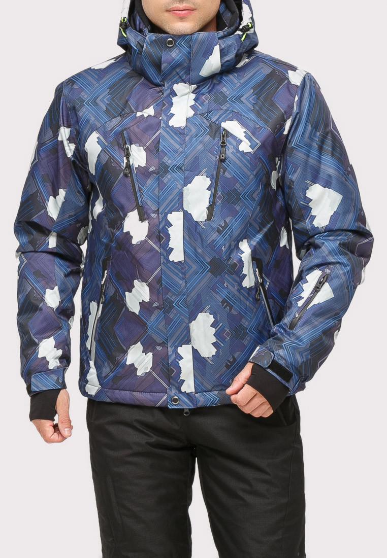Купить Куртка горнолыжная мужская темно-синего цвета 18108TS