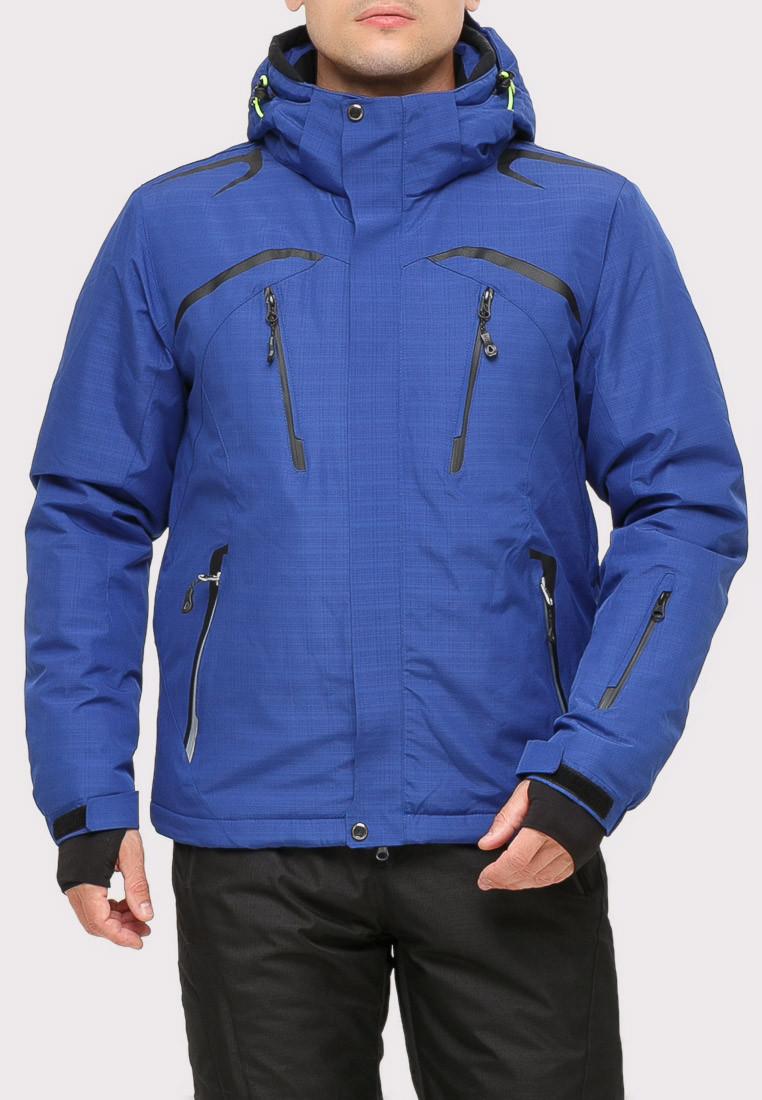 Купить Куртка горнолыжная мужская синего цвета 18109S