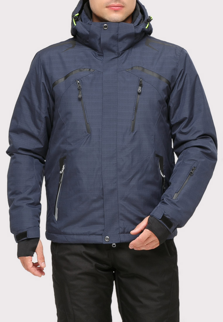 Купить Куртка горнолыжная мужская темно-синего цвета 18109TS