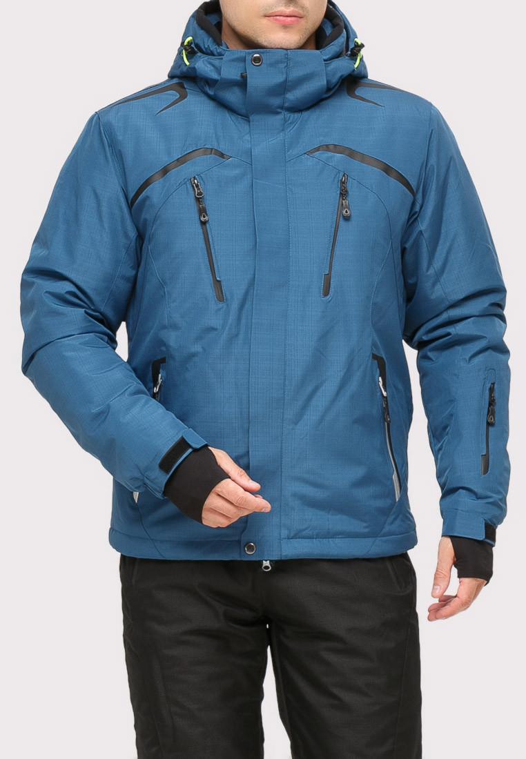 Купить Куртка горнолыжная мужская голубого цвета 18109Gl