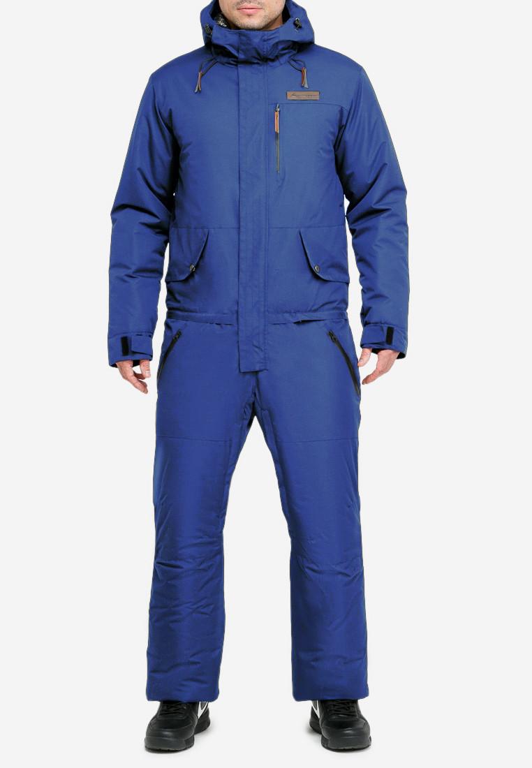 Купить Комбинезон горнолыжный мужской синего цвета 18126S