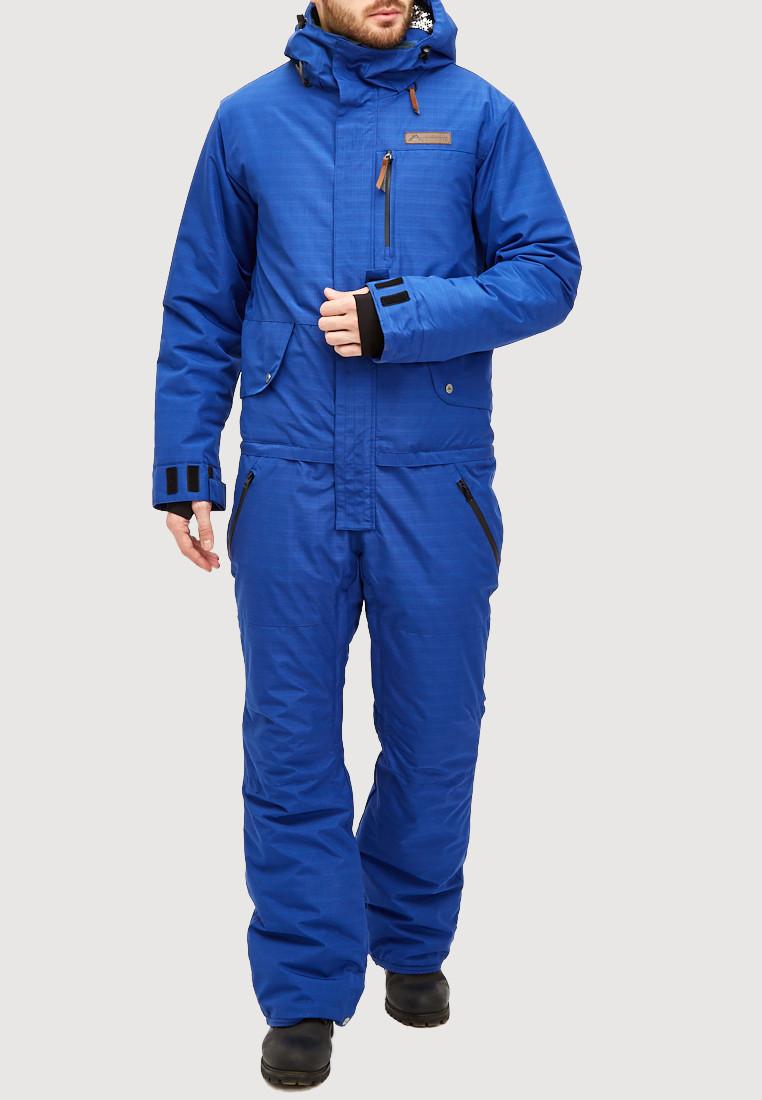 Купить Комбинезон горнолыжный мужской голубого цвета 18126Gl