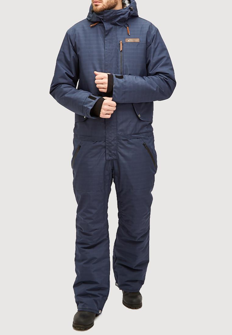 Купить Комбинезон горнолыжный мужской темно-синего цвета 18126TS