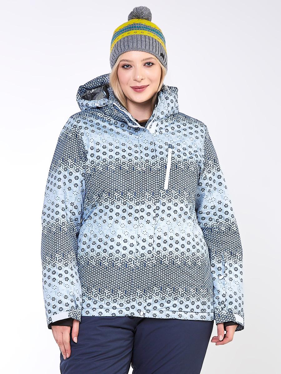 Купить Куртка горнолыжная женская большого размера серого цвета 1830Sr