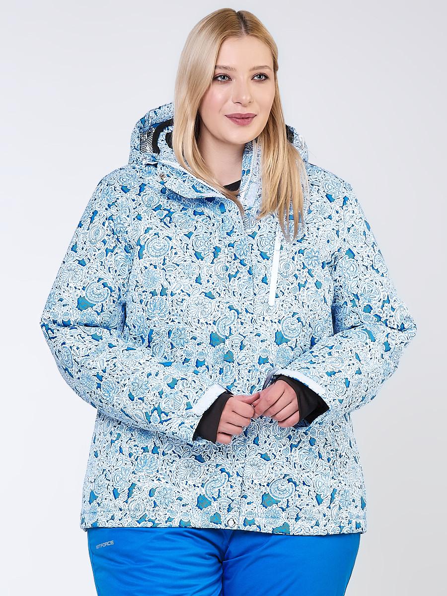 Купить Куртка горнолыжная женская большого размера синего цвета 1830-1S