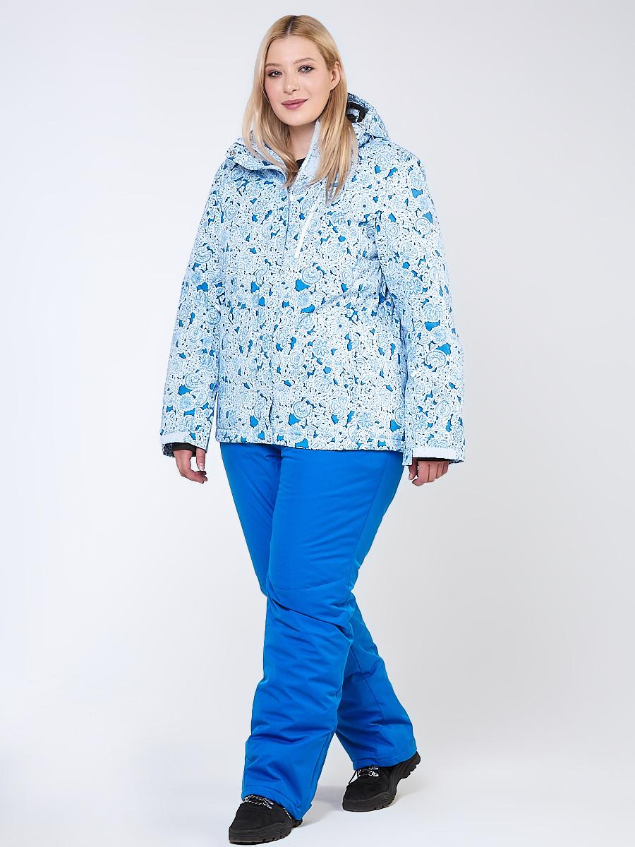 Купить Костюм горнолыжный женский большого размера синего цвета 01830-1S