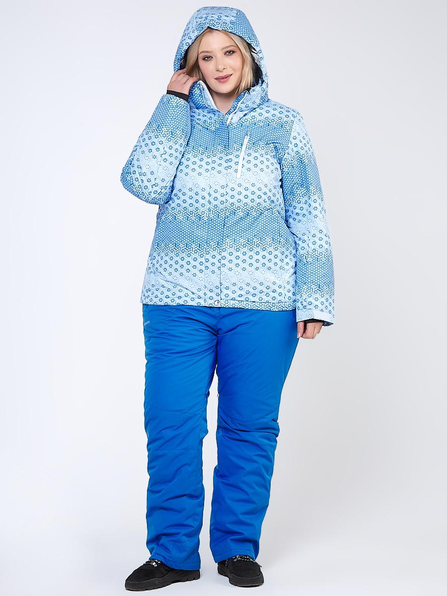 Купить Костюм горнолыжный женский большого размера голубого цвета 01830Gl