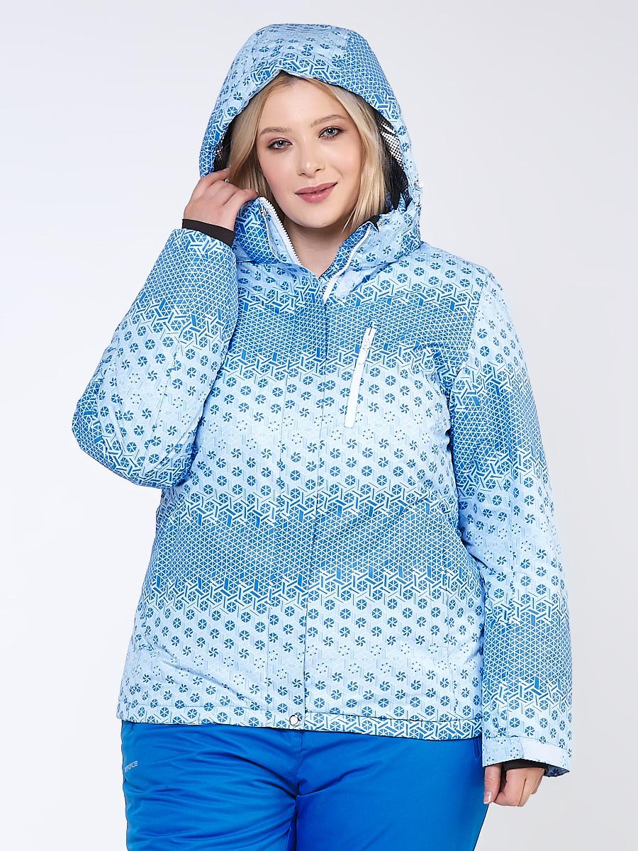 Купить Куртка горнолыжная женская большого размера голубого цвета 1830Gl