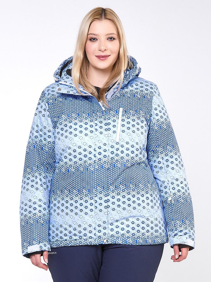 Купить Куртка горнолыжная женская большого размера синего цвета 1830S