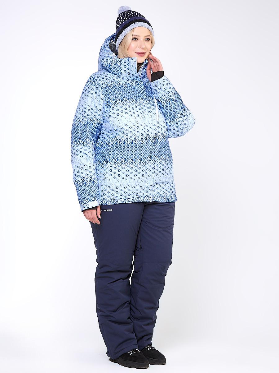 Купить Костюм горнолыжный женский большого размера синего цвета 01830S