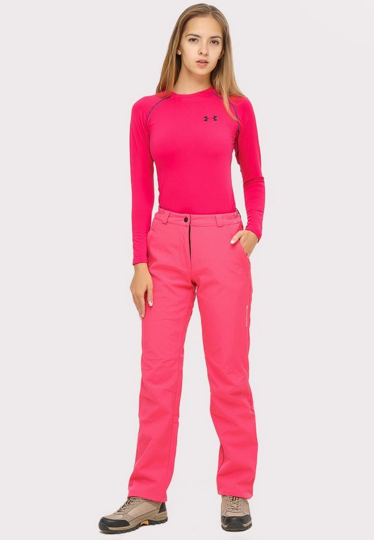 Купить Брюки женские большого размера розового цвета  1852-1R