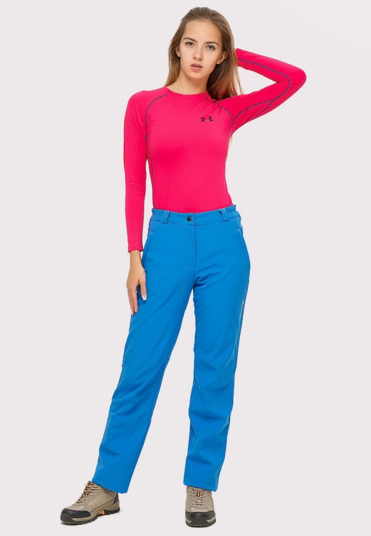 Купить Брюки женские большого размера синего цвета  1852-1S