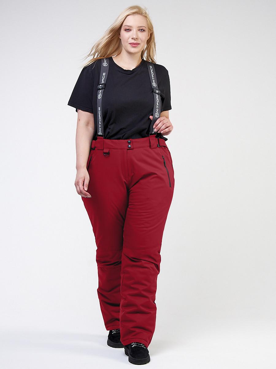 Купить Брюки горнолыжные женские большого размера бордового цвета 1878Bo