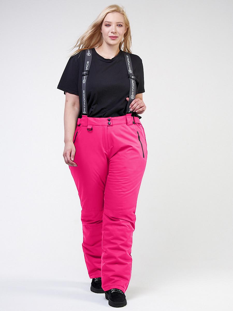 Купить Брюки горнолыжные женские большого размера розового цвета 1878R