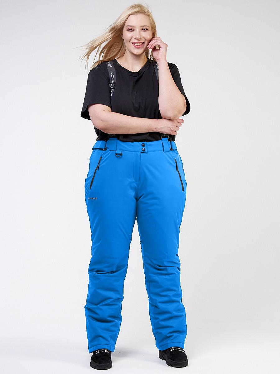 Купить Брюки горнолыжные женские большого размера голубого цвета 1878Gl