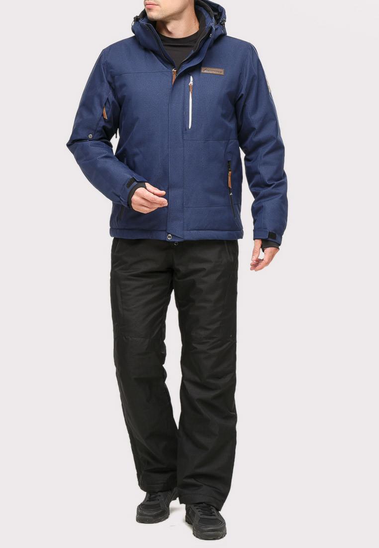 Купить Костюм горнолыжный мужской темно-синего цвета 01901TS