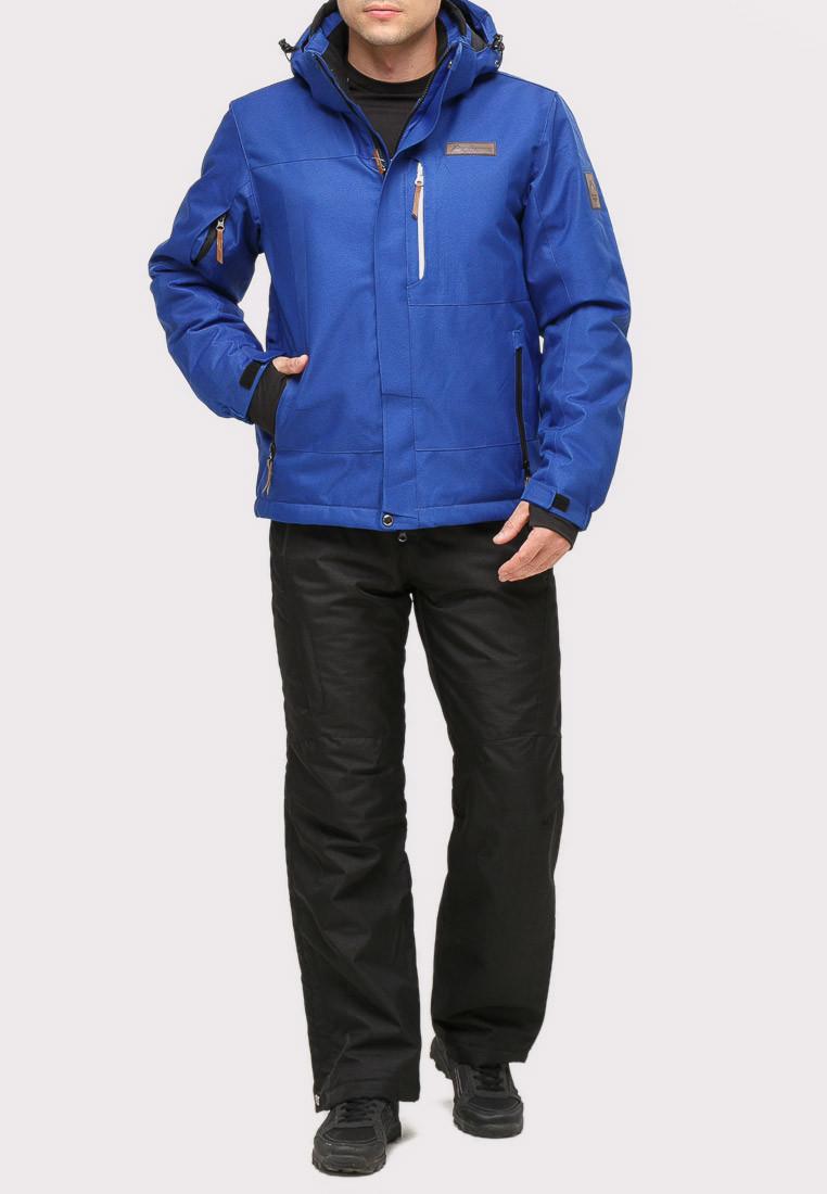 Купить Костюм горнолыжный мужской синего цвета 01901S