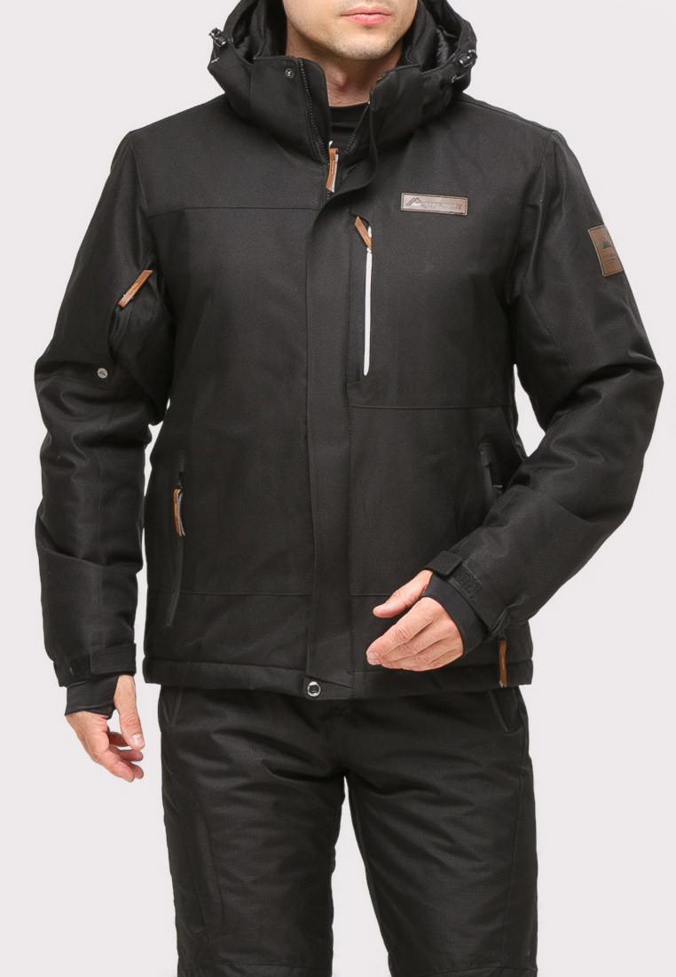 Купить Куртка горнолыжная мужская черного цвета 1901Ch