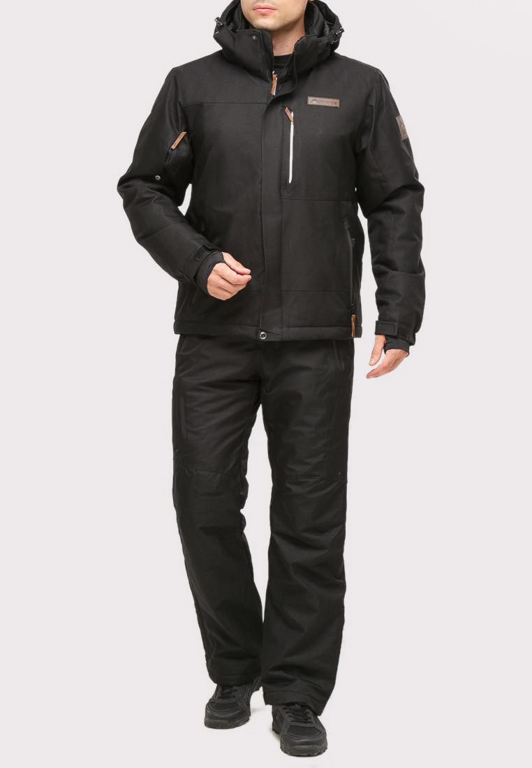 Купить Костюм горнолыжный мужской черного цвета 01901Ch