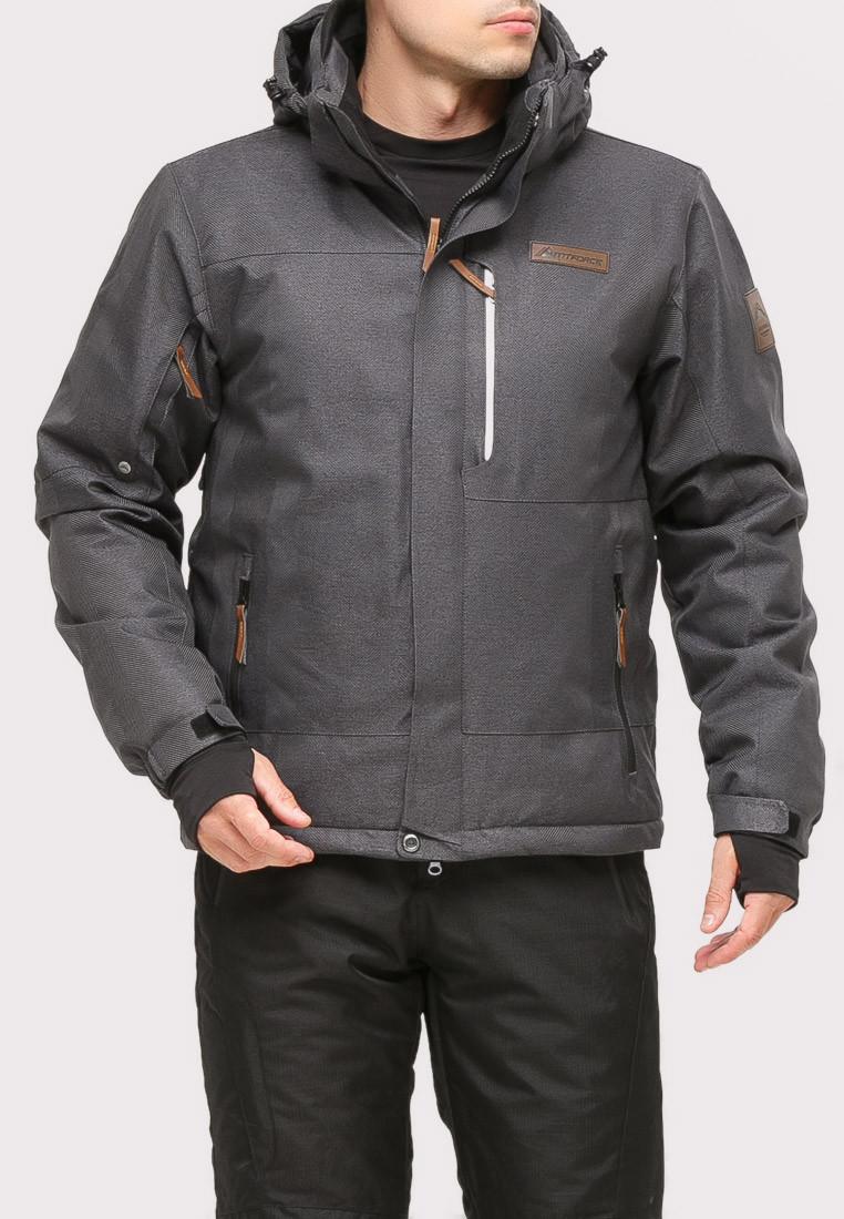 Купить Куртка горнолыжная мужская темно-серого цвета 1901TC