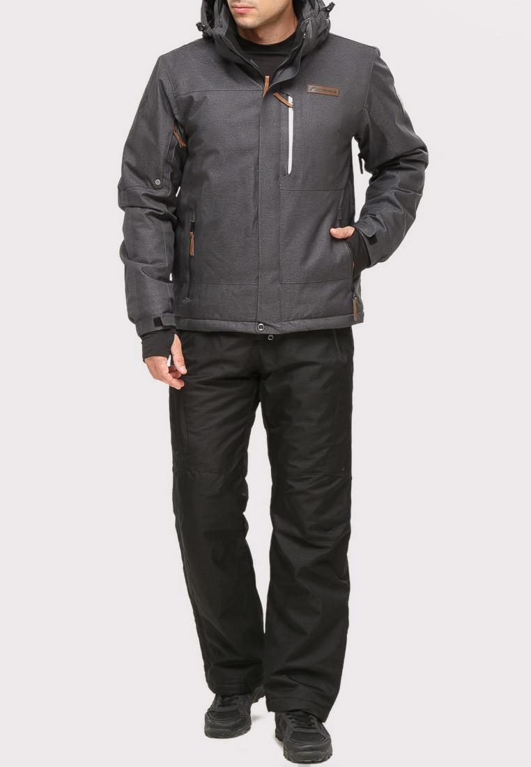 Купить Костюм горнолыжный мужской темно-серого цвета 01901TC