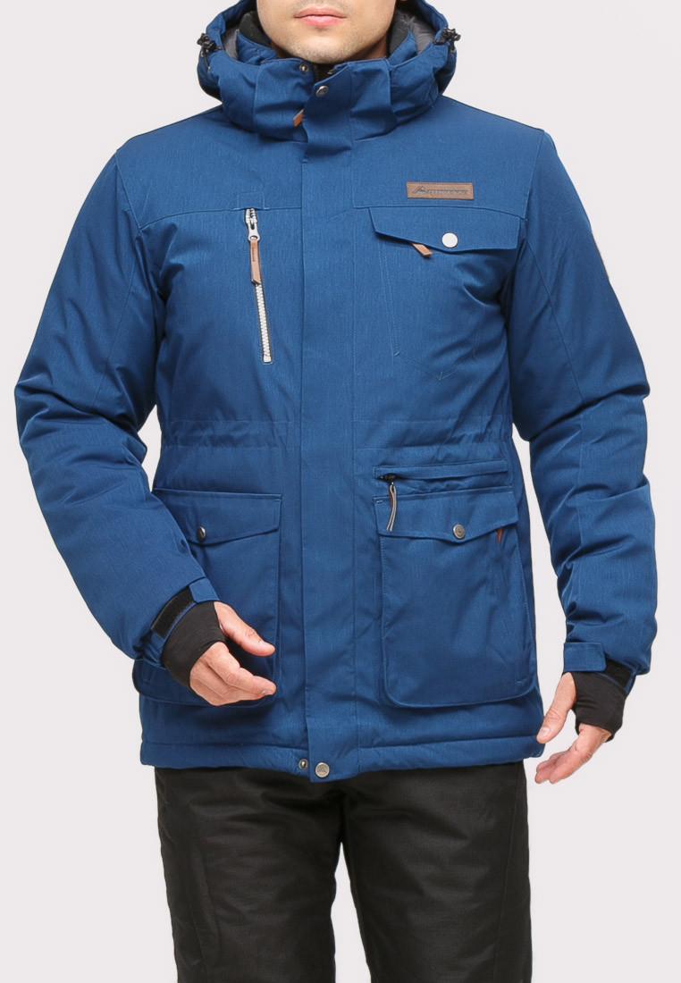 Купить Куртка горнолыжная мужская синего цвета 1910S