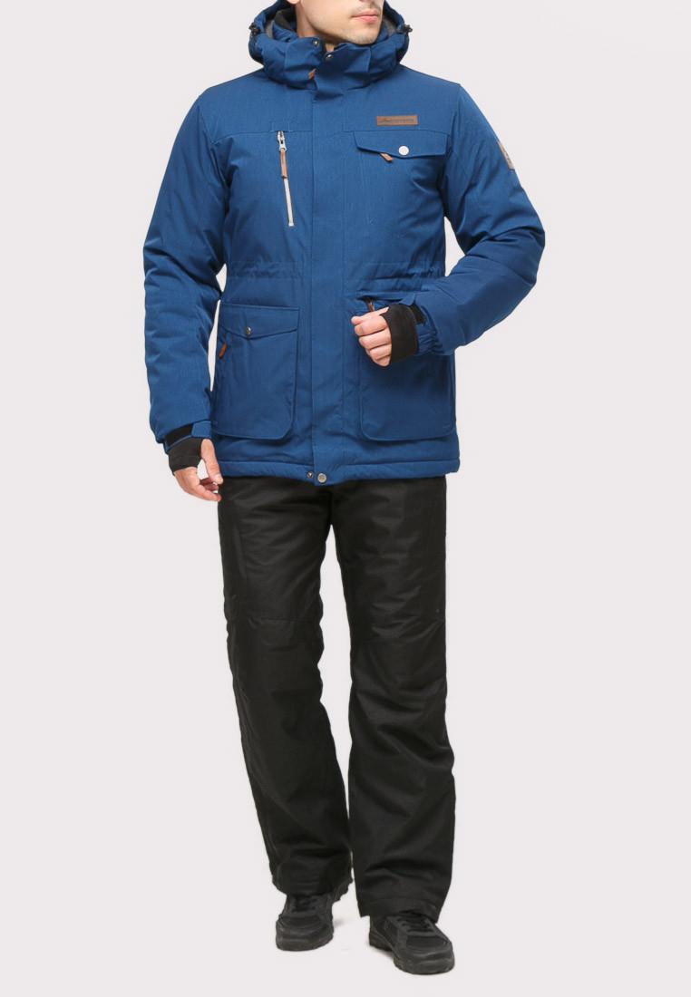 Купить Костюм горнолыжный мужской синего цвета  01910S