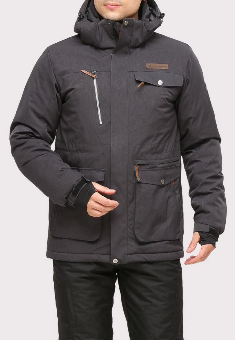 Купить Куртка горнолыжная мужская темно-серого цвета 1910TC