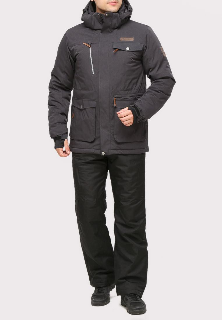 Купить Костюм горнолыжный мужской темно-серого цвета  01910TC