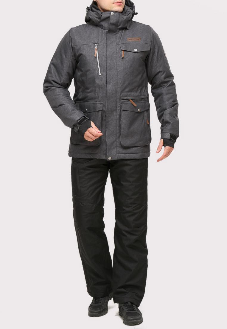 Купить Костюм горнолыжный мужской темно-серого цвета 01911TС