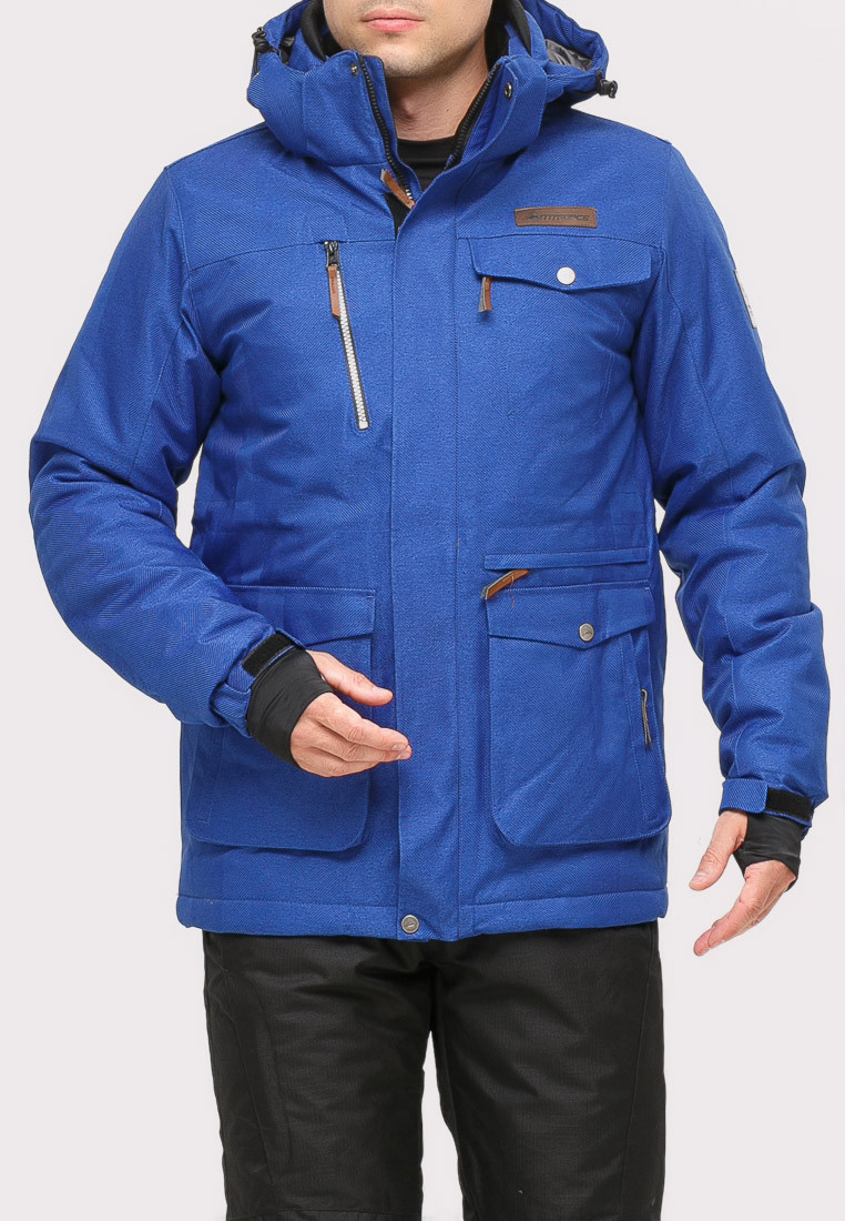 Купить Куртка горнолыжная мужская синего цвета 1911S