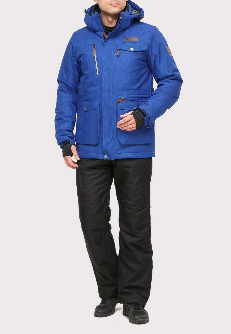 Купить Костюм горнолыжный мужской синего цвета 01911S