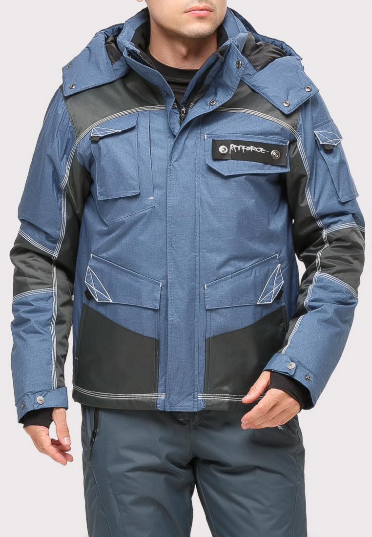 Купить Куртка горнолыжная мужская голубого цвета 1912Gl