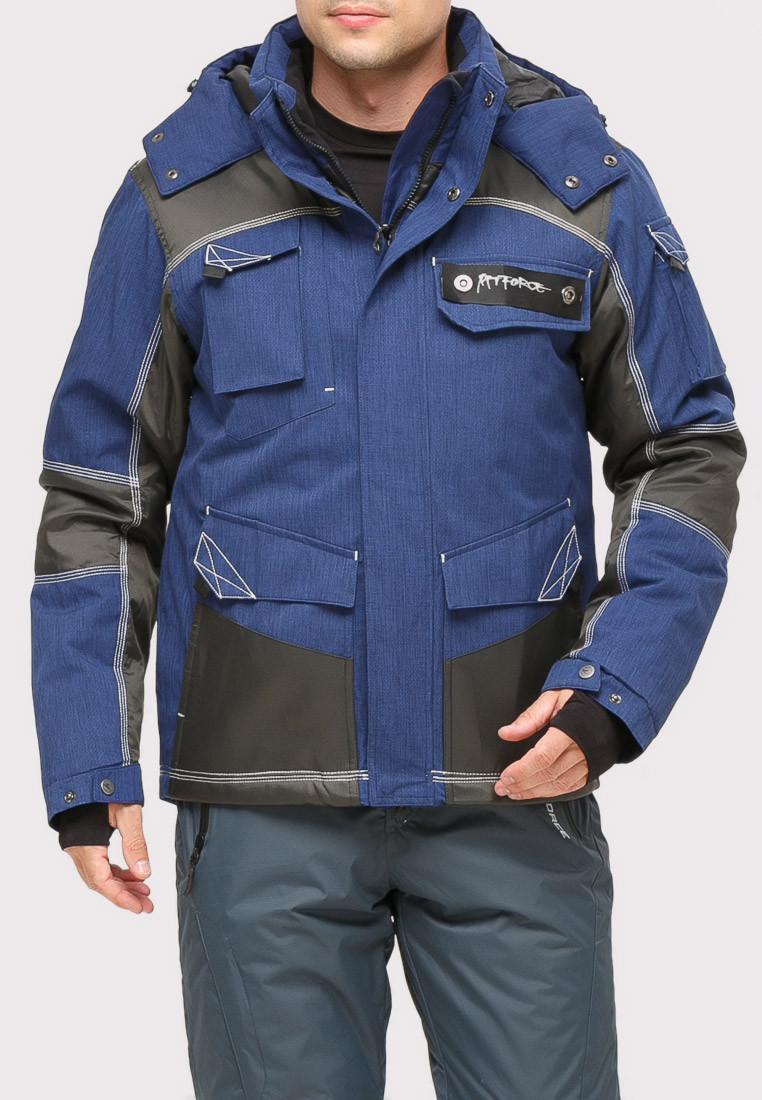 Купить Куртка горнолыжная мужская темно-синего цвета 1912TS