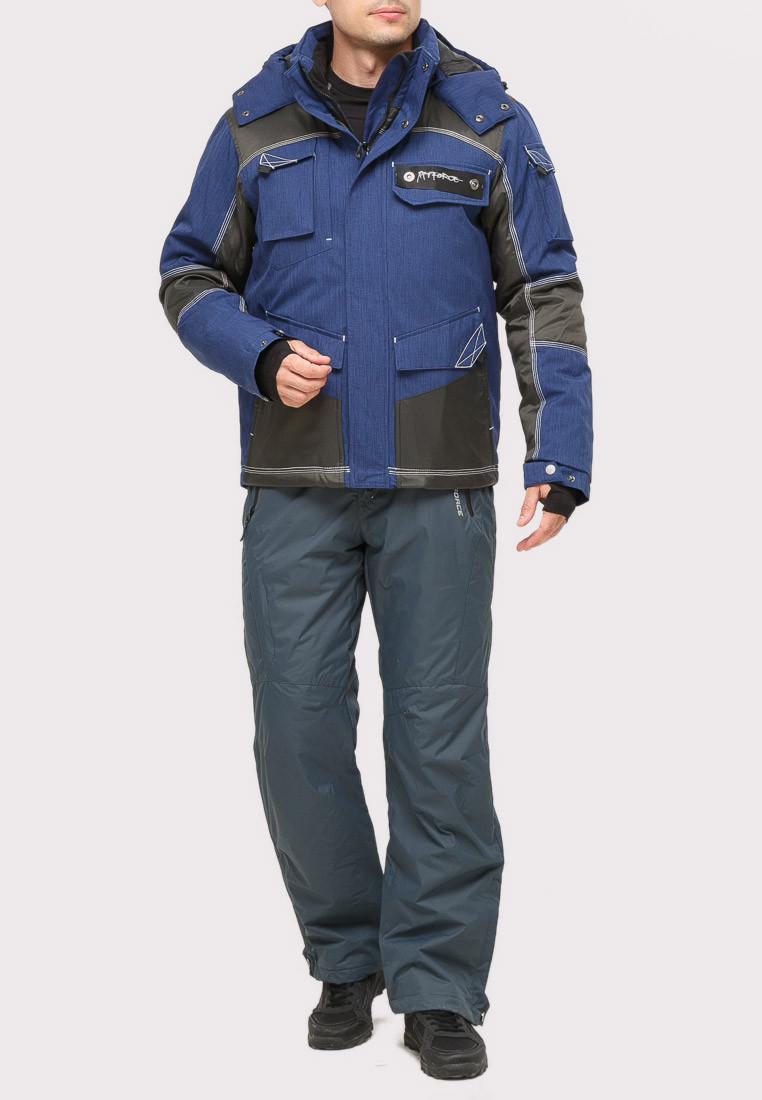 Купить Костюм горнолыжный мужской темно-синего цвета 01912TS