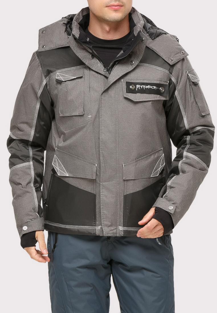 Купить Куртка горнолыжная мужская серого цвета 1912Sr
