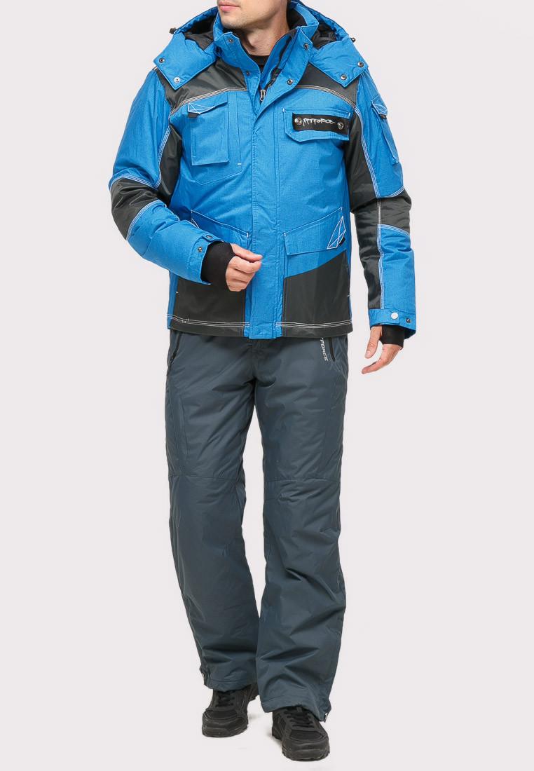 Купить Костюм горнолыжный мужской синего цвета 01912S
